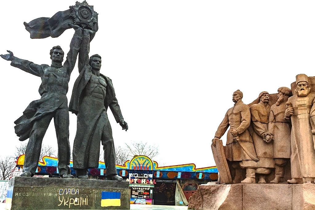 Friendship of Nations Arch--Kiev