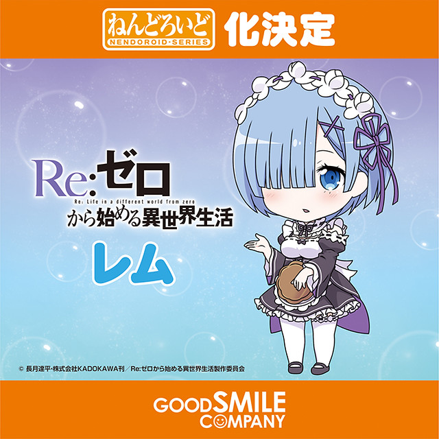 Nendoroid Rem (Re: Life in a Different World from Zero)
