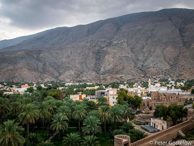 View from Rustaq fort