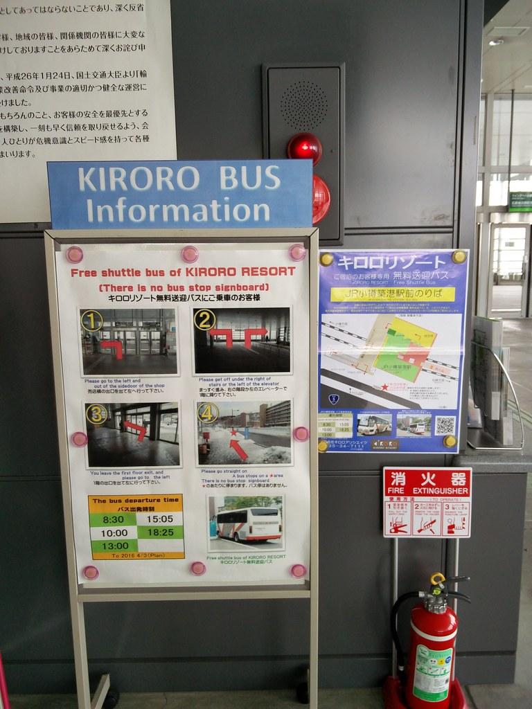 Kiroro Bus Information