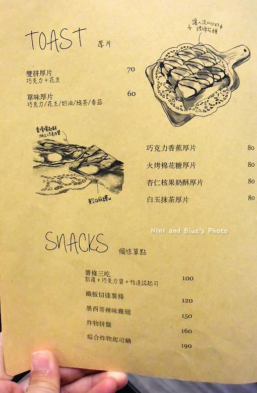 1989壹玖捌玖店家資訊菜單價位05