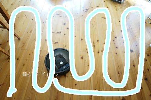 roomba9802