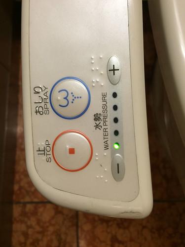 Aéroport de Tokyo: toilettes aec jets d'eau