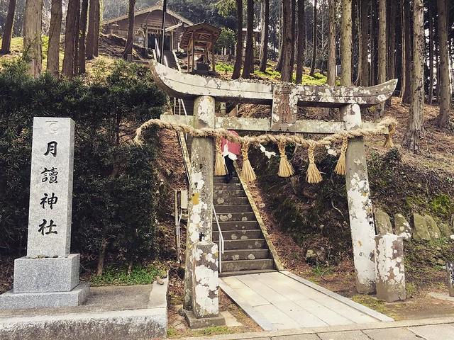 壹岐の月読神社は日本始め月読神社です。 來到一年前來過的月讀神社, 日本到處充滿神明與古老傳說, 壹岐的月讀神社是日本最源頭開始的月讀神社。 #壹岐 #長崎 #月読神社