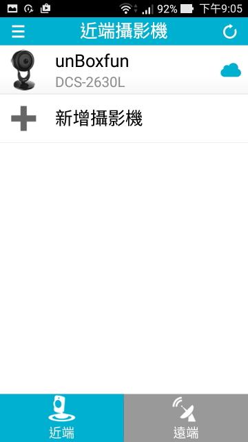 Screenshot_055.jpg