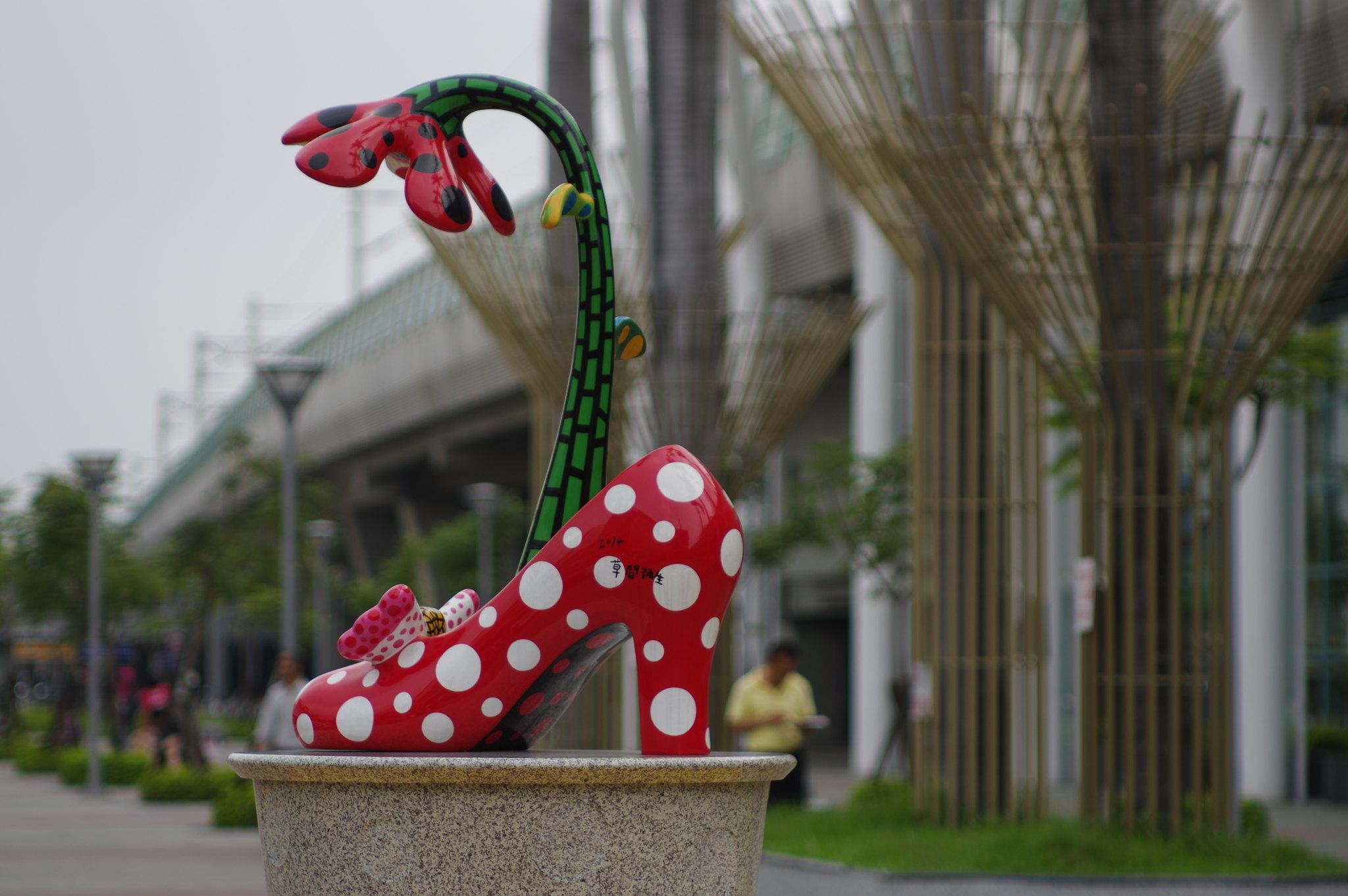 灰姑娘的草莓鞋?!