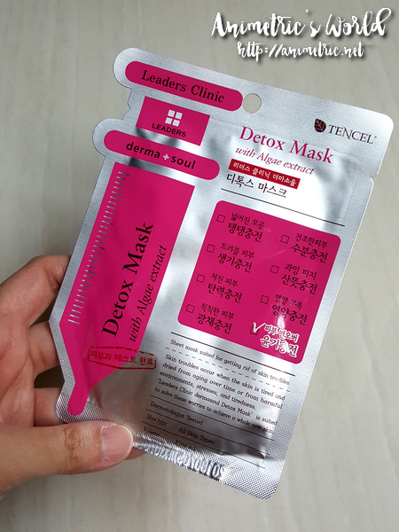 Leaders Derma Soul Detox Mask