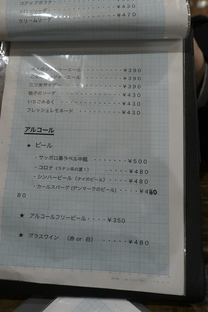 タムラ倉庫_13