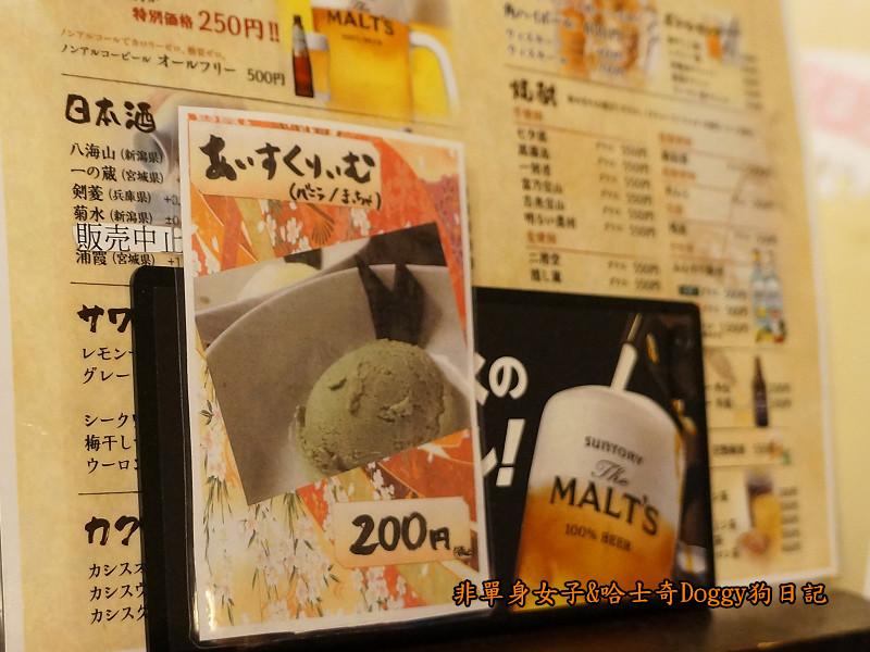 日本上野阿美橫町鰻魚飯09