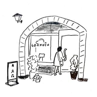 月光荘鉛筆で描いた月光荘  #illustration #sketch #drawing #線画  #月光荘