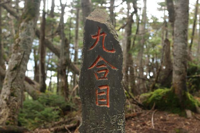 2014-09-14_00158_男体山.jpg
