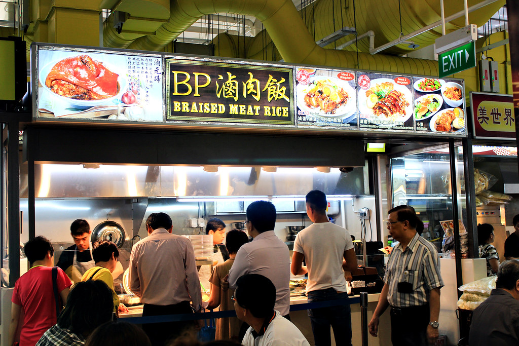 BP braised meat rice store front @ Bukit Panjang Hawker Centre