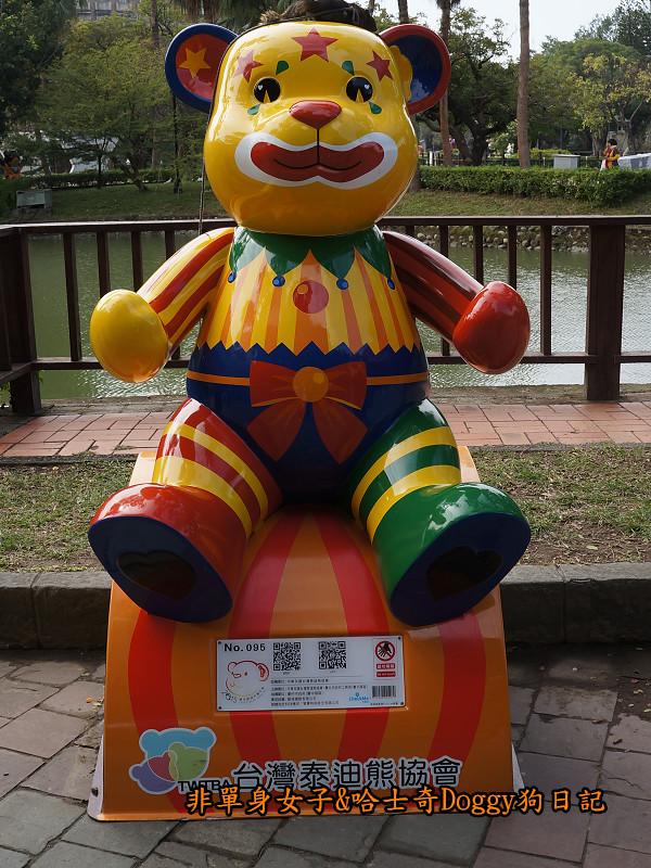台中公園泰迪熊樂活熊嘉年華65