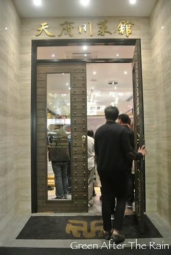 150912k Dainty Sichuan Food _02