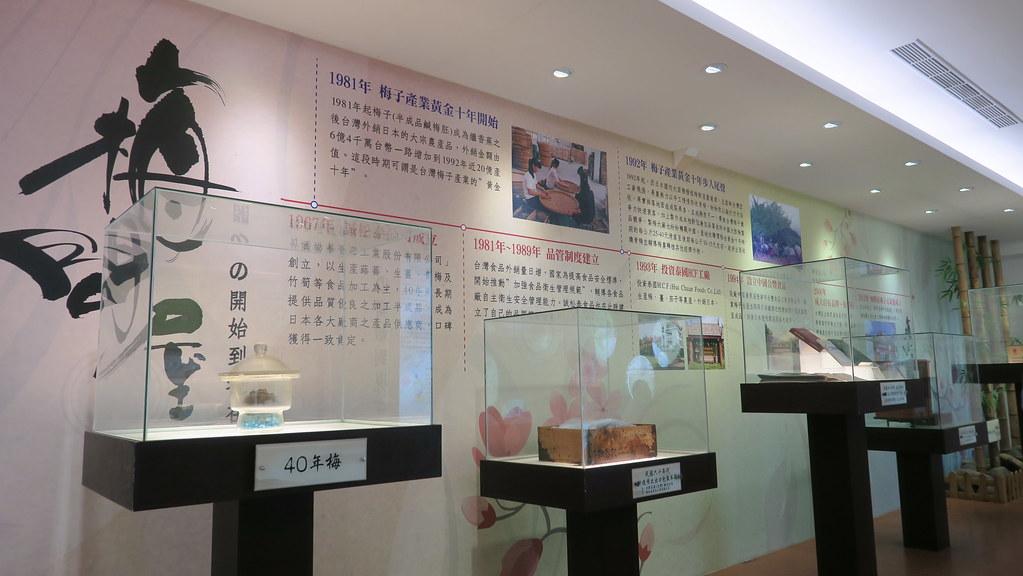 嘉義梅山梅間屋觀光工廠 (11)