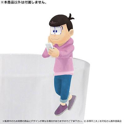 人氣動畫《小松君》將推出『PUTITTO』系列作品!