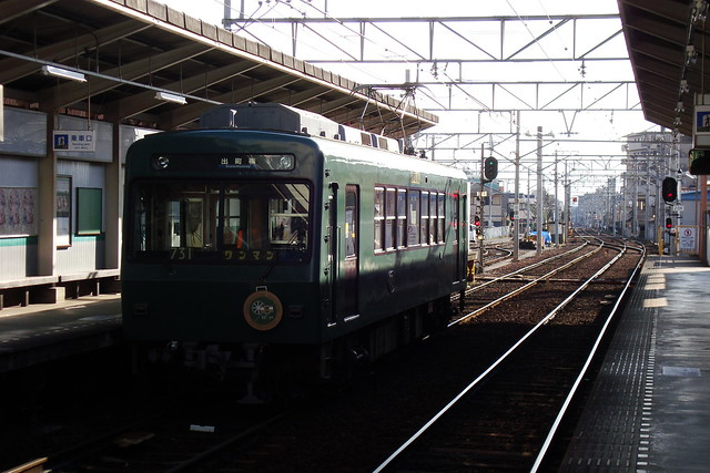 """2016/02 叡山電車731号車""""ノスタルジック731"""" #02"""