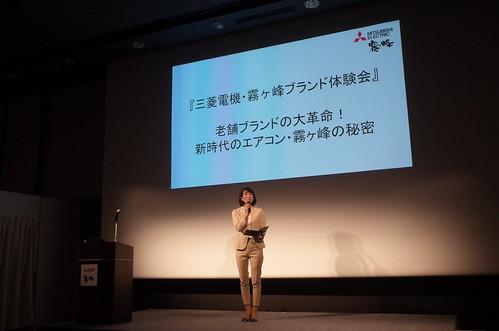 三菱電機・霧ヶ峰FZ,FL 09