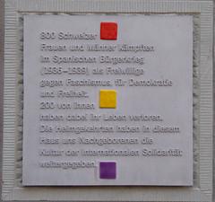 Photo of Grey plaque № 41068