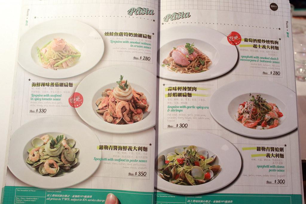 20160327萬華-吃吧 (25)
