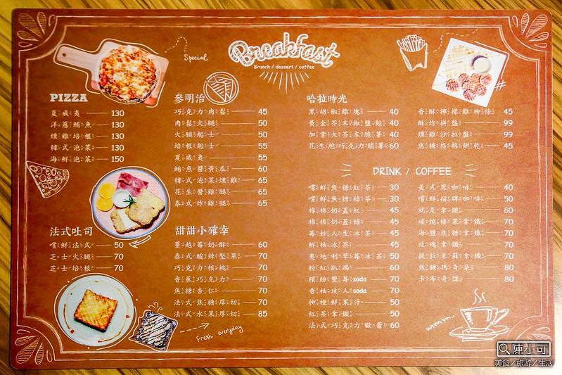 三重國小站附近,三重早午餐,早點嚐鮮,甜點︱下午茶︱早午餐 @陳小可的吃喝玩樂