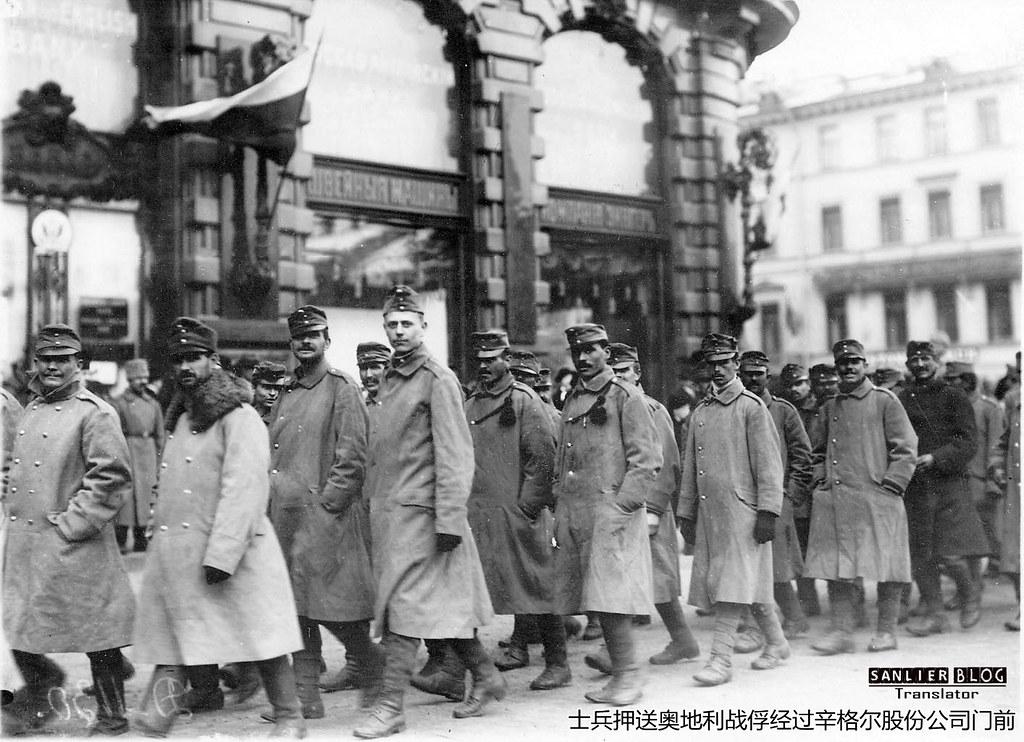 1916年奥地利战俘在彼得格勒17