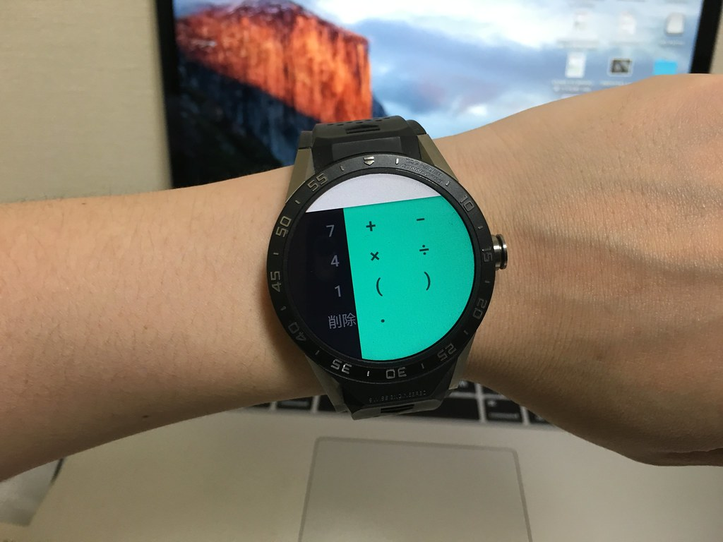 Google Calc - Android Wear Support