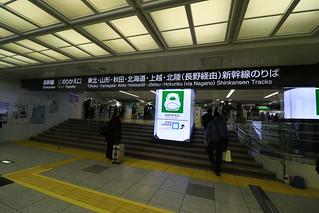 北海道新幹線開業後の新幹線北のりかえ口(旧中央のりかえ口)