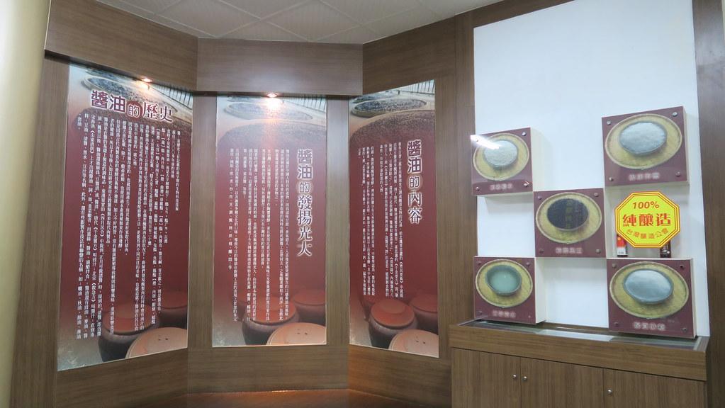 雲林斗六大同醬油 (18)