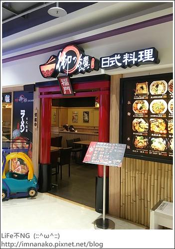 家樂福美食街