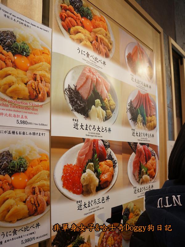 日本築地市場海膽蓋飯20