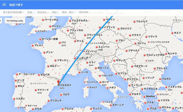 FireShot Capture 106 - バルセロナ行きのフライト - Google フライト検索_ - https___www.google.com_flights_#se