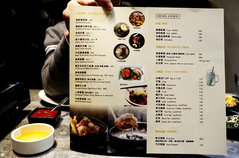 主修韓坊菜單價位major k主修韓坊營業時間小韓坊韓式烤肉吃到飽 (64)