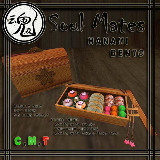 [Soul Mates] Hanami Bento Ad