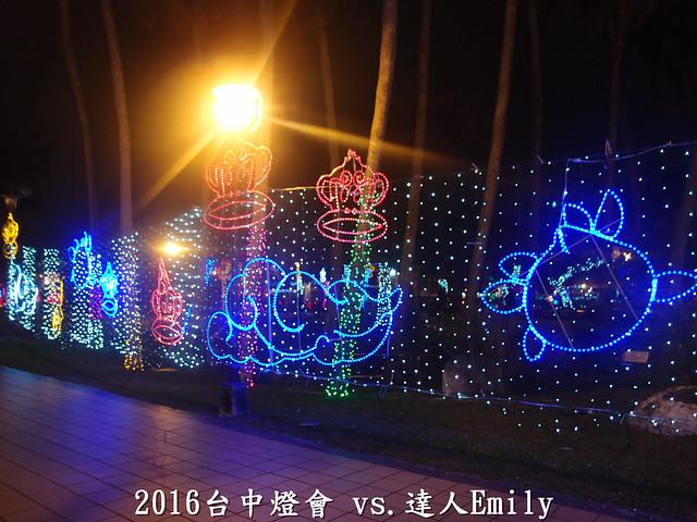 2016台中燈會 003