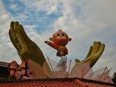 hail the great Monkey King!