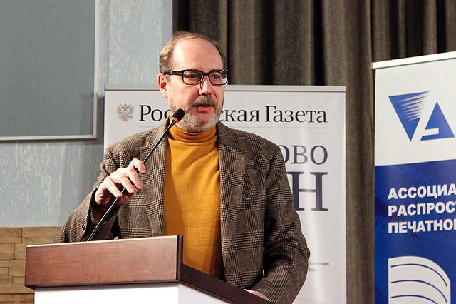 """Андрей Авдонин, ИД """"Мир Новостей"""""""