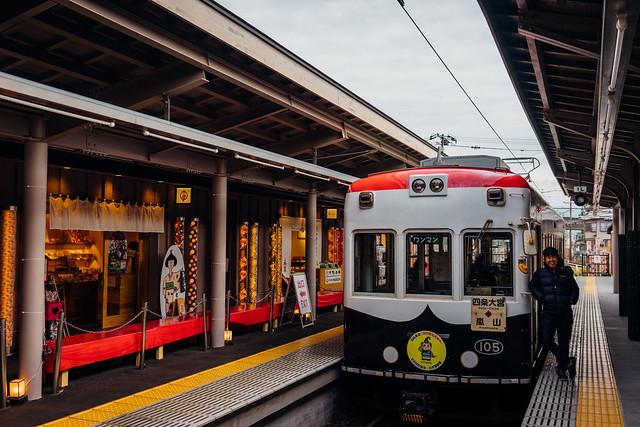 Kyoto_Randen_01