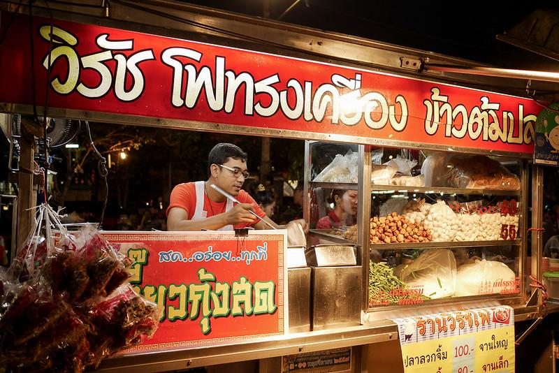 Phra Pathom Chedi_Night_Market_07