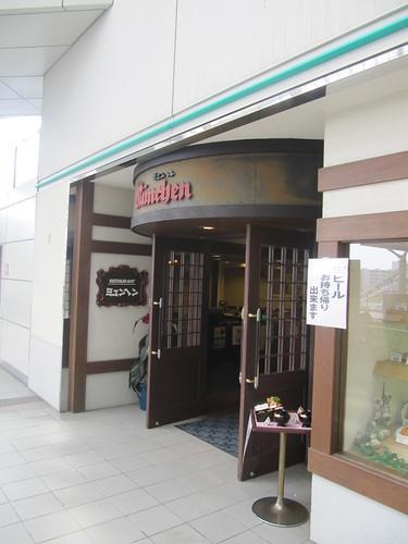 阪神競馬場のミュンヘン