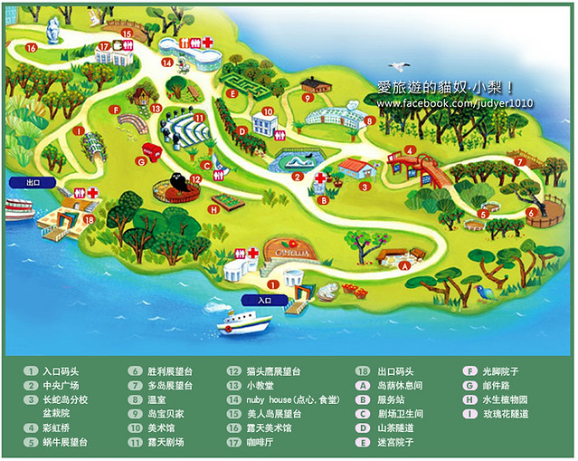 長蛇島地圖