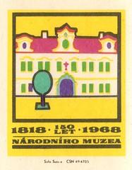 matchvaria061