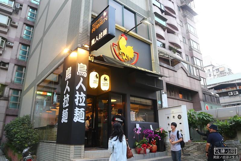 日本料理︱拉麵︱豬排,鳥人拉麵 @陳小可的吃喝玩樂