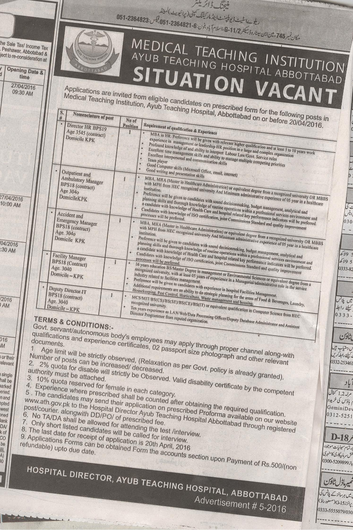 Job Ayub Teaching Hospital  2016