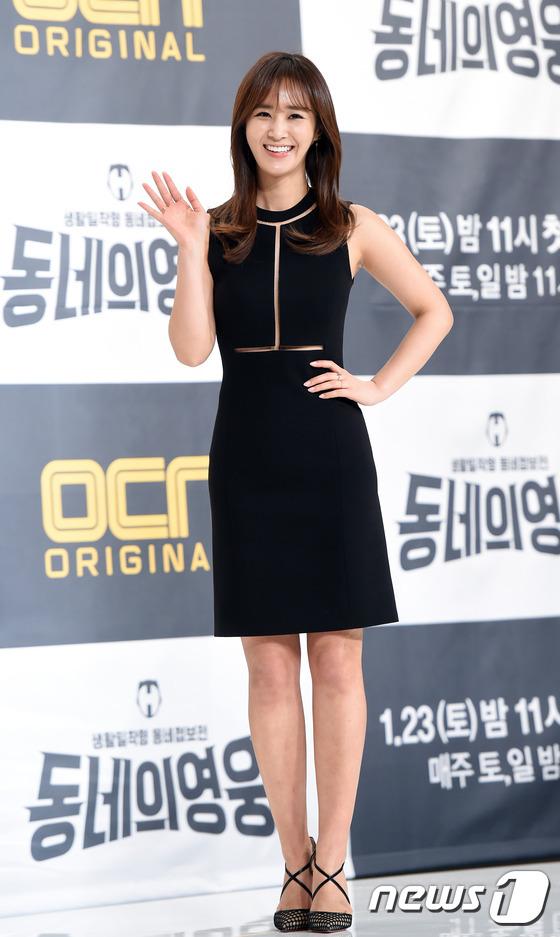 소녀시대 유리, '이젠 여배우 권유리로 불러주세요~'