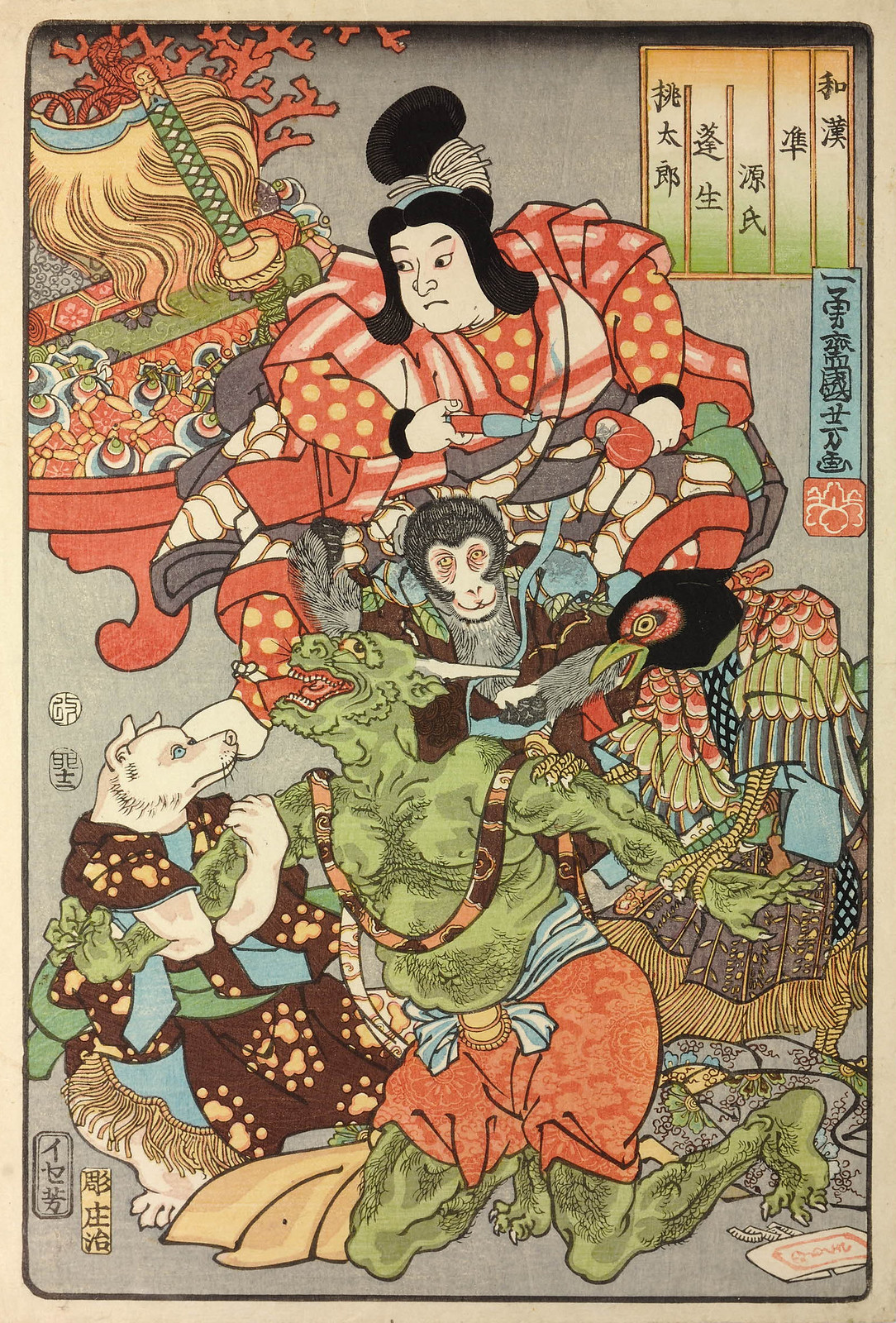Utagawa Kuniyoshi - Momotaro and his companions the monkey, the badger, and the pheasant, with a captive demon. The 'Five Precious Things' on a stand behind them. 1855