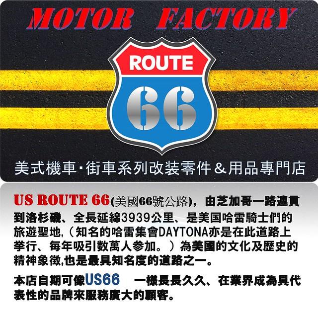 route 66 紹介文