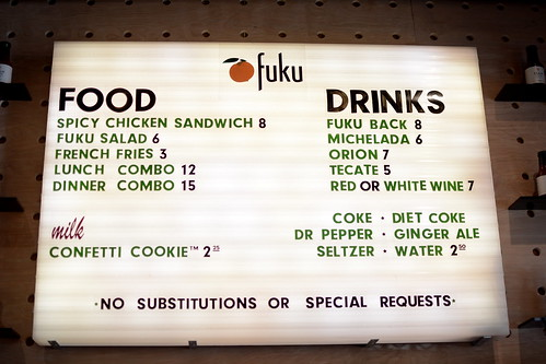 Fuku - New York City