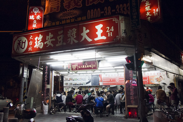Over 50 places I'd want to eat, shop, and visit while on vacation in Taipei