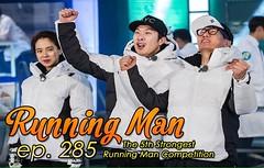 Running Man Ep.285